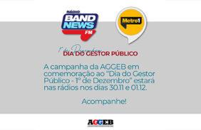 DIA DO GESTOR PÚBLICO TERÁ CAMPANHA EM RADIO E TV