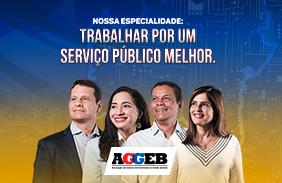 Dia do Gestor Público